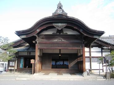 醍醐三宝院1