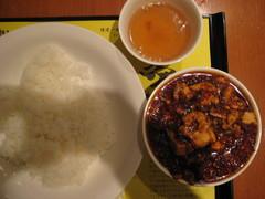 正宗麻婆豆腐