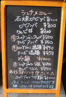 まんぷく苑33
