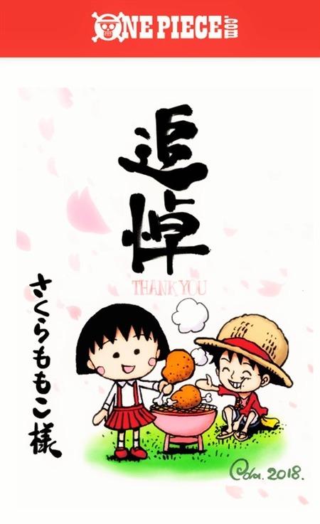n180828_sakuramomoko_1