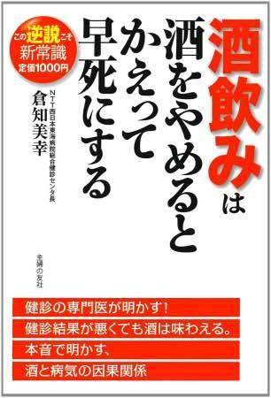 sake_book