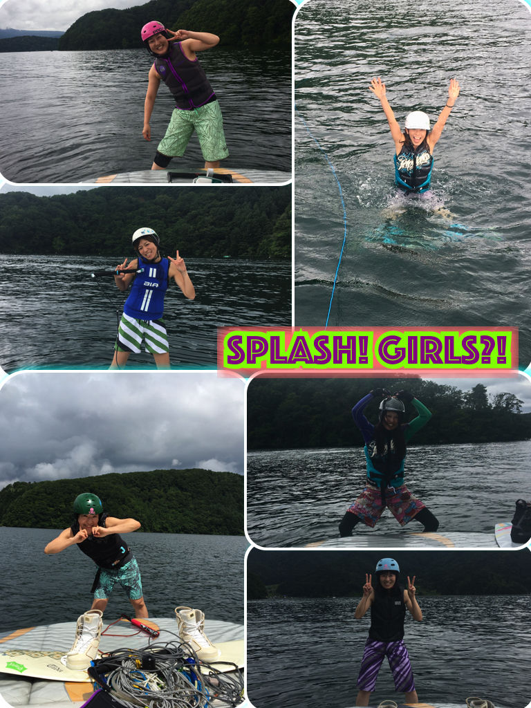 2017splash girls