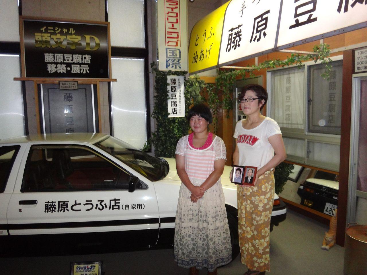 fujiwara tofu shop