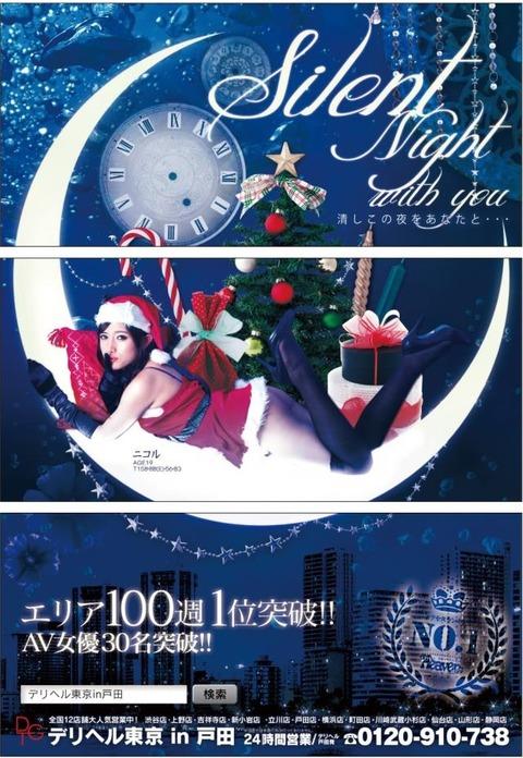 20151123 戸田a