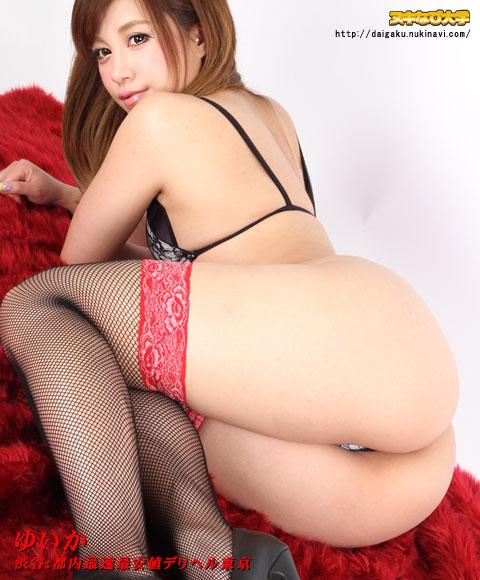 yuika_15