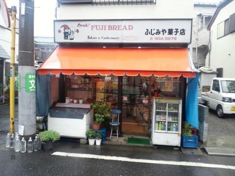 駄菓子屋 1