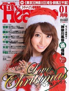 TKH01_表紙1コード メルマガ