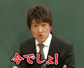 imadesyo_hayasiosamu_20131
