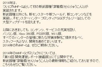 chrome 2014-01-04 10-28-39-459