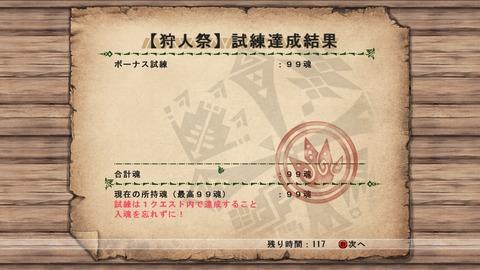 mhf_20130130_203321_342