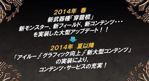 chrome 2014-01-04 10-43-18-257