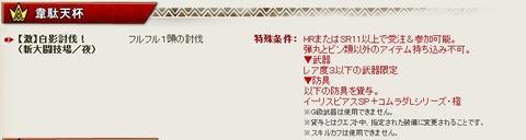 chrome 2013-10-21 12-40-51-127
