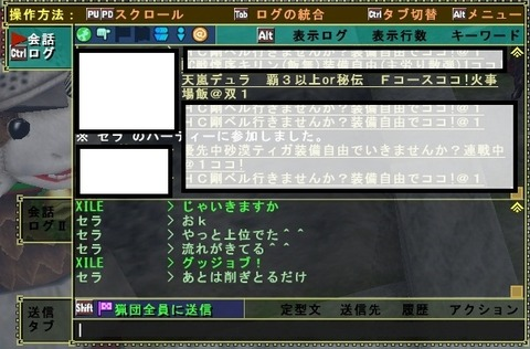 2mhf_20121216_021954_956Fコース