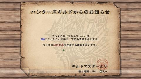 mhf_20130410_220524_571