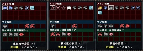 mhf_20130801_124404_021