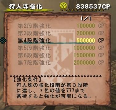 mhf_20130318_172026_132
