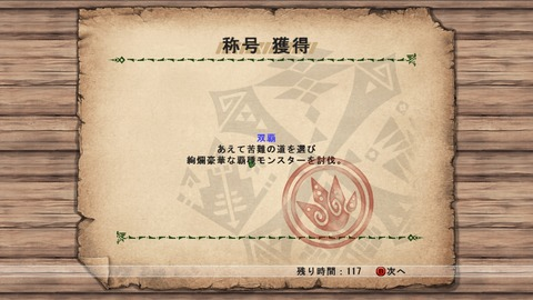 mhf_20130207_223655_495