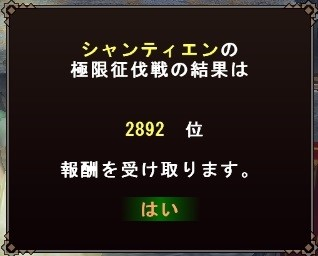 mhf_20130814_213141_488