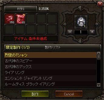 LinC0066