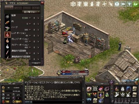 LinC0100