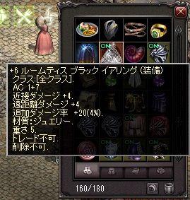 LinC0056
