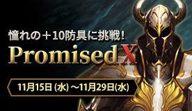 171108_L1_PromisedX_276x160_bn_080324