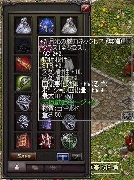 LinC0080