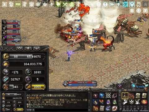 LinC0196
