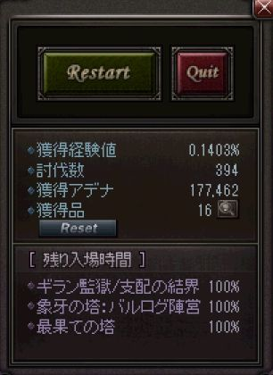 1514219970482