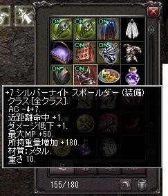 LinC0072
