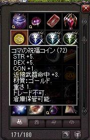 LinC0084