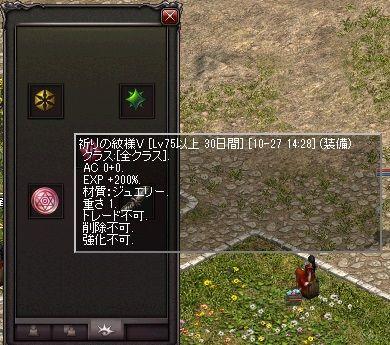 LinC0240