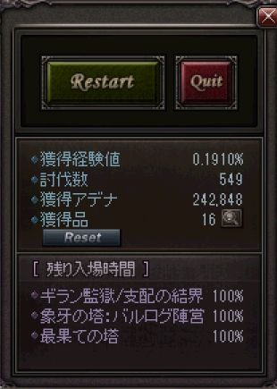 1514227282240