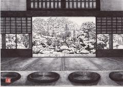 雪の名庭 京都妙満寺