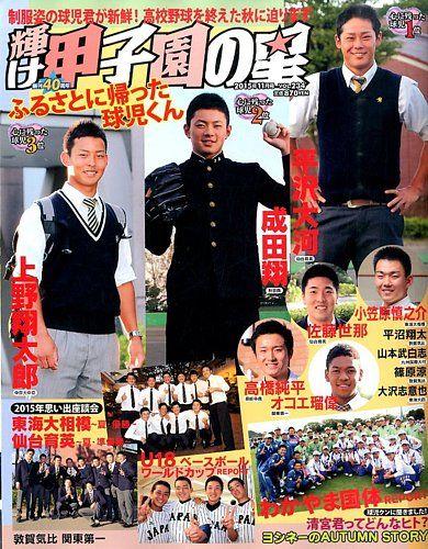 成田翔の画像 p1_14