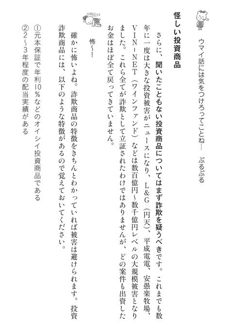 15 - コピー