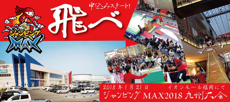 21福岡2 (1)