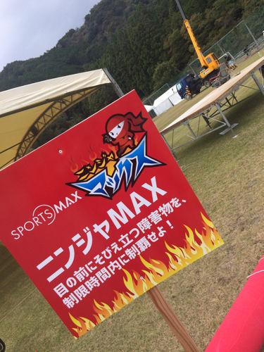 MAX - 2
