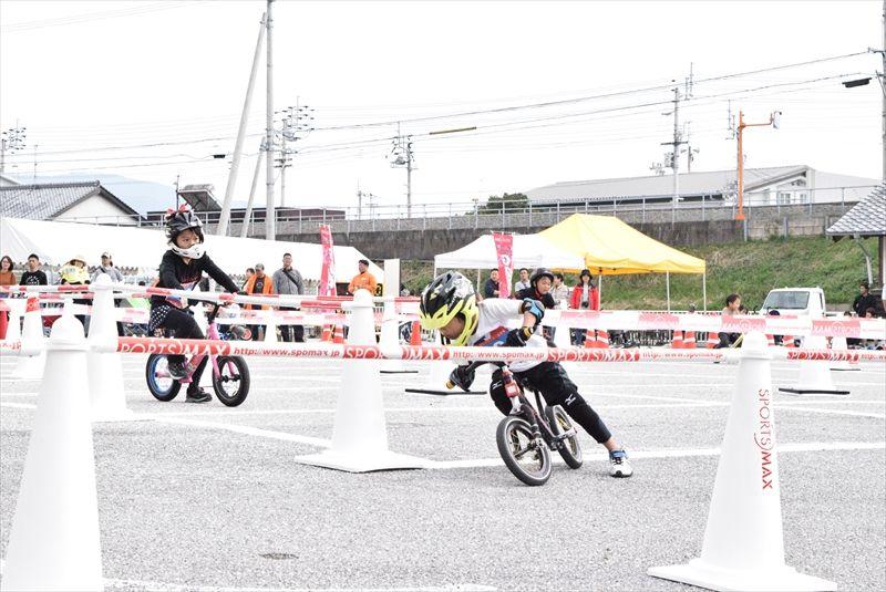 rider061