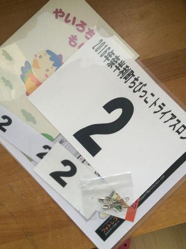 1 - 1 (5)