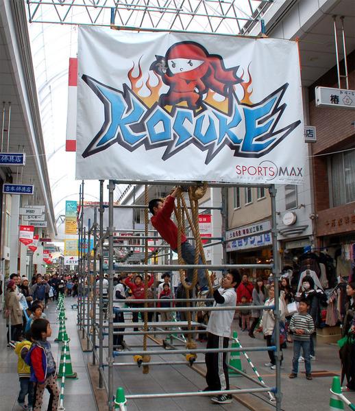 kosuke (2)