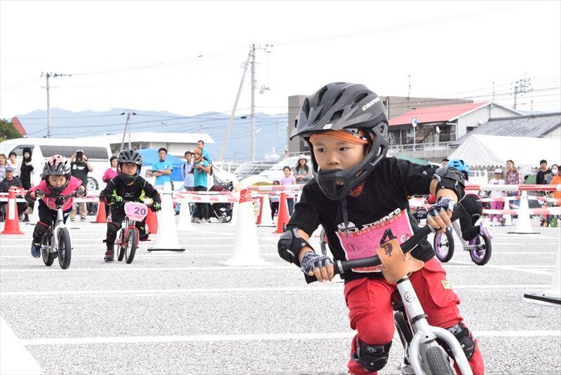 rider050