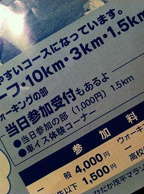 IMG_3960