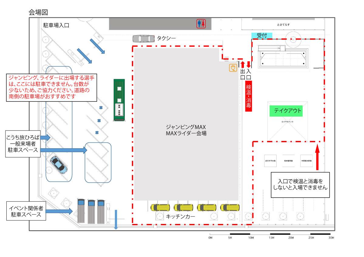 2020.11高知駅前図