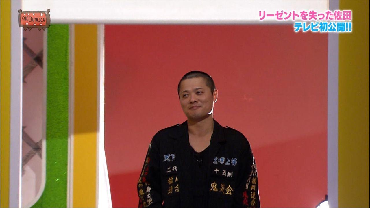 佐田正樹の画像 p1_7