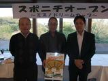 2012_0404シニアオープン決勝0014