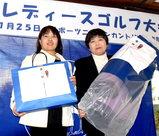 09・11 兵庫県レディースゴルフ大会 高橋さん辻さん