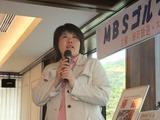 5・16MBS永石美香プロ