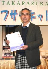 10・11 宝塚サーキット優勝の石井 幸雄さん