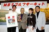 ゴルフサーキット表彰式